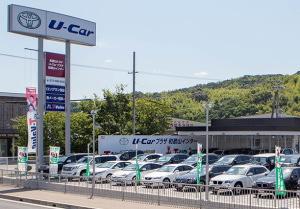 和歌山トヨタ自動車 U-Carプラザ和歌山インター