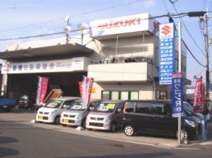 高橋自動車商会
