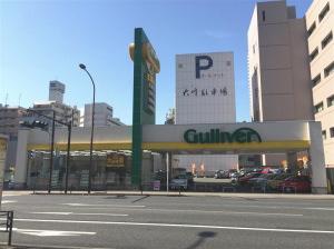 ガリバー16号横須賀中央店