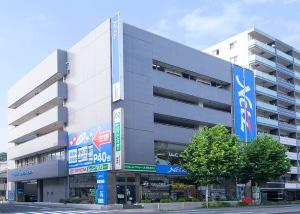 ネッツトヨタ横浜 マイネッツ横須賀中央