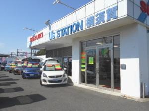 スズキ自販神奈川 U's STATION横須賀