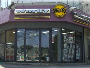 ウォーキー自動車販売