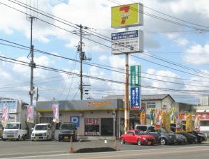 カーセブン 福島矢野目店
