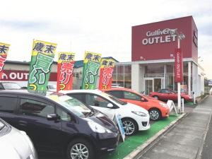ガリバーアウトレット福島西道路店