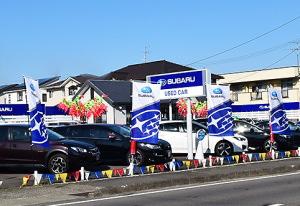 福島スバル自動車 カースポット福島店