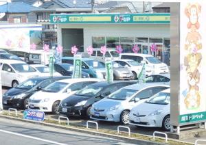 埼玉トヨペット U-Carランド 一平 川越店