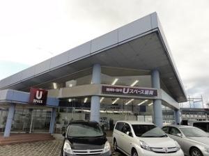 岩手トヨタ自動車 Uスペース盛岡