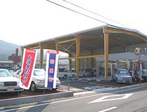 アトラツインU-Car Shop