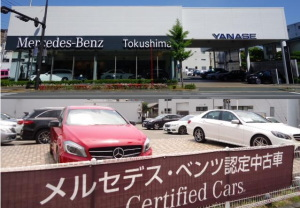 徳島サーティファイドカーコーナー