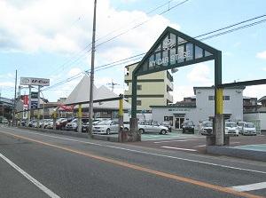 徳島トヨペット マイカーステージ