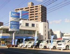 ネッツトヨタ徳島U-Car Shop 本店
