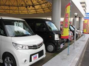 日産プリンス三重販売 U-Car四日市