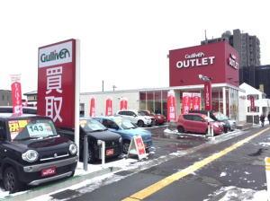 ガリバーアウトレット秋田広面店