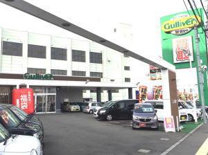ガリバー秋田新国道店