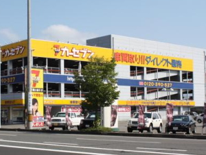 カーセブンMRGA福井店 AOIインターナショナル