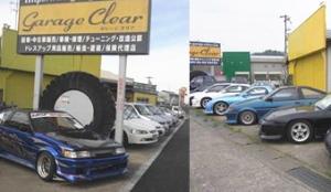 Garage Clear
