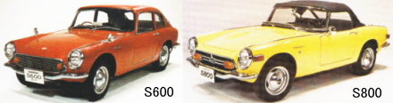 ホンダS600とS800