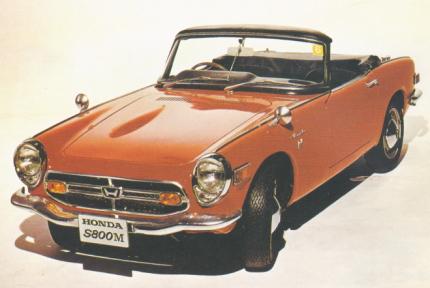 HONDAの赤いS800M