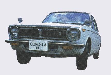 カローラ1200SL