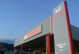 Honda Cars中高知 万々店