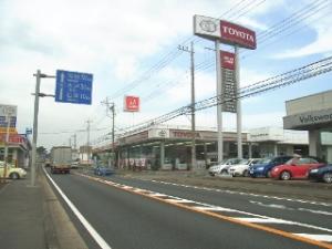 茨城トヨタ自動車 土浦北店