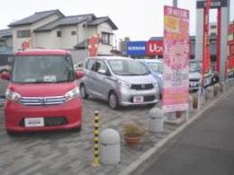 茨城日産自動車 U-Car土浦