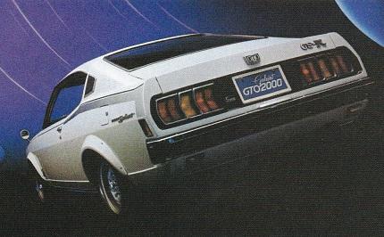 2000GSR