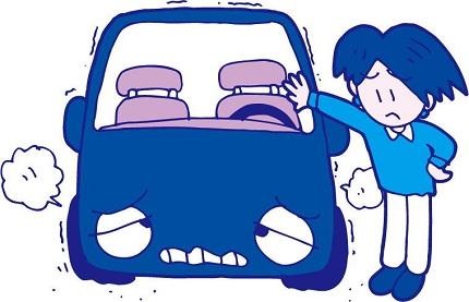 車が動かない