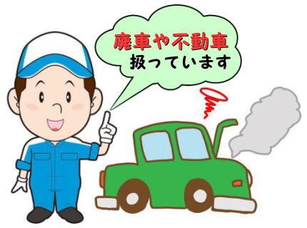 緑色の故障車