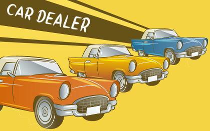 同車種の複数の車