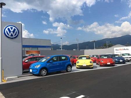 Volkswagen松本