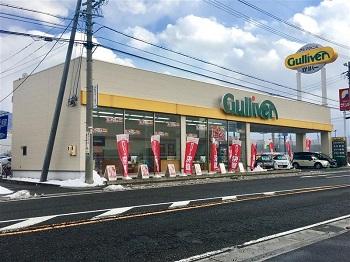 ガリバー松本 村井店
