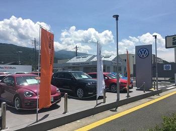 Volkswagen松本認定中古車