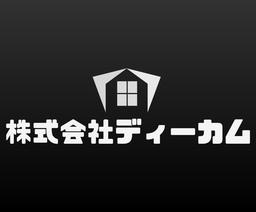 株式会社ディーカム・神栖市~SEO対策とホームページ制作の専門会社・茨城県