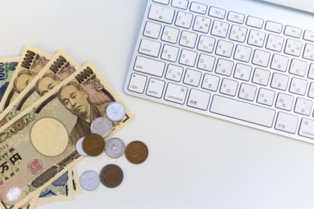 パソコンとお金